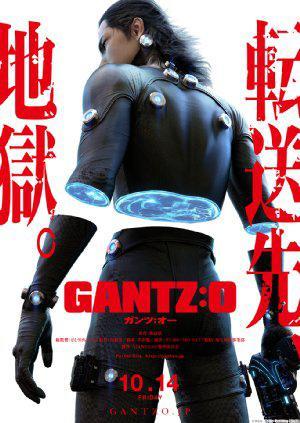 Gantz.O.2016.German.Subbed.720p.WebHD.x264-STARS