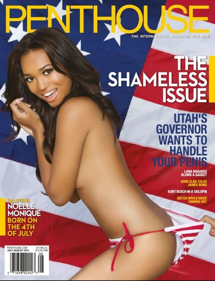 Penthouse USA July August 2016 Cover