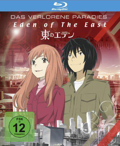 download Eden.of.The.East.Das.Verlorene.Paradies.2010.German.DL.DTS.720p.BluRay.x264-STARS