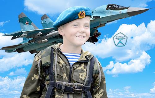 Детский шаблон для фотошопа - Юный десантник