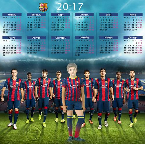 Детский календарь 2017 - Футбольный клуб Барселона