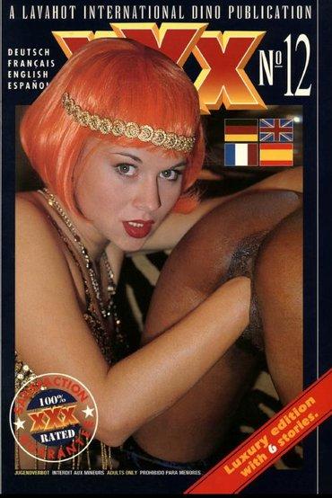 DBM 12 Cover