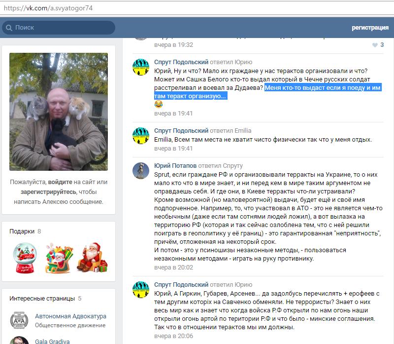 Ростов дон знакомства topic index сайт знакомств русский