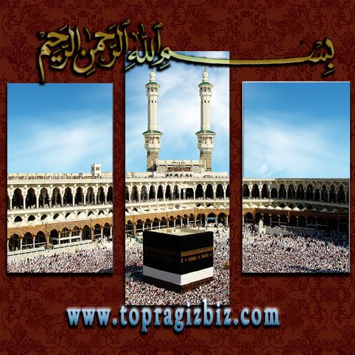 Tavaf 'ın   Allah  cc  katındaki  değerine  örnek bir kıssa