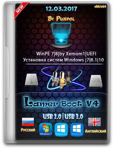 Lamer boot V4 MINI + STANDART by Puhpol (x86-x64) (12.03.2017) Eng/Rus