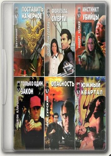Серия - Спрут (11 книг)