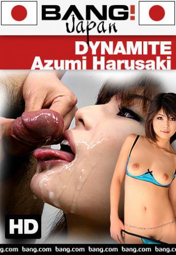 Dynamite Azumi Harusaki 720p Cover