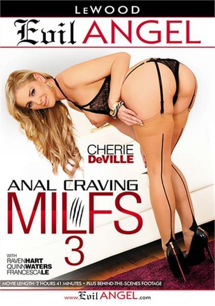 Anal Craving MILFs 3 1080p