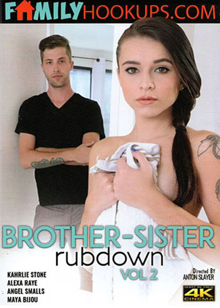 Brother Sister Rubdown 2