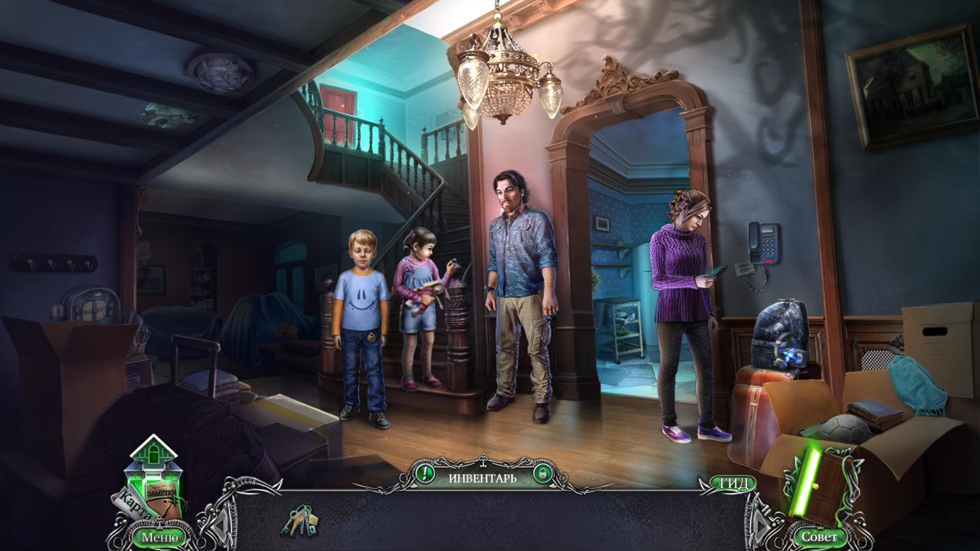 Harrowed Halls (Lakeview Lane. Collector's Edition) ( Hidden objects / 2016 )