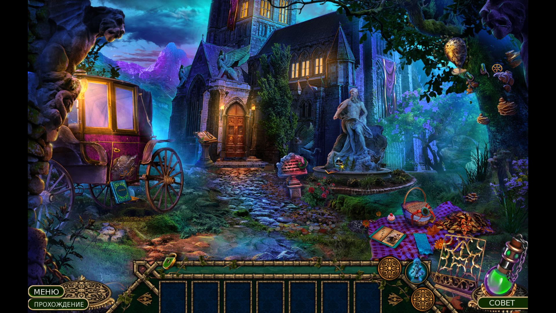 Enchanted Kingdom (A Dark Seed. Collector's Edition) ( Hidden objects / 2017 )