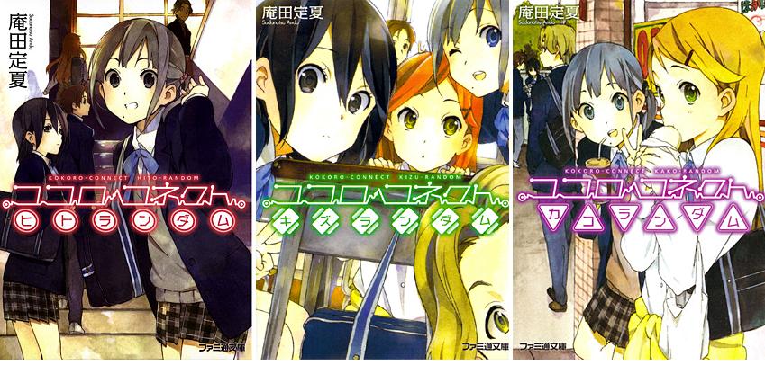 Mangaka Sadanatsu Anda Story Yukiko Horiguchi Art Bande Abgeschlossen In 11 Banden Verlag Enterbrain Genre Comedy Drama School Slice Of Life