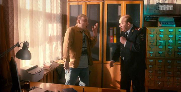 Полицеский с рублевкм полная серия 1 серия