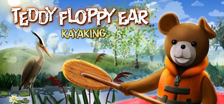 Teddy.Floppy.Ear.Kayaking.v20170519-ALI213