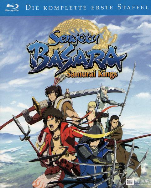 Sengoku.Basara.Samurai.Kings.S01.COMPLETE.GERMAN.DL.DTSHD.ANiME.BDRiP.1080p.WS.x264-TvR