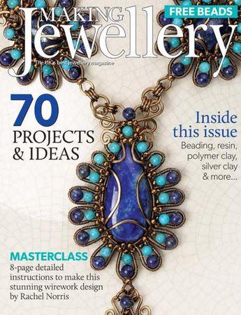 Making Jewellery №107 2017