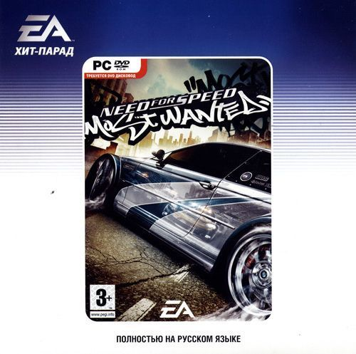 Need for Speed: Most Wanted (2005) PC + RePack от R.G. Механики