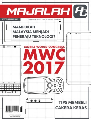 Majalah Pc Volume 240 2017