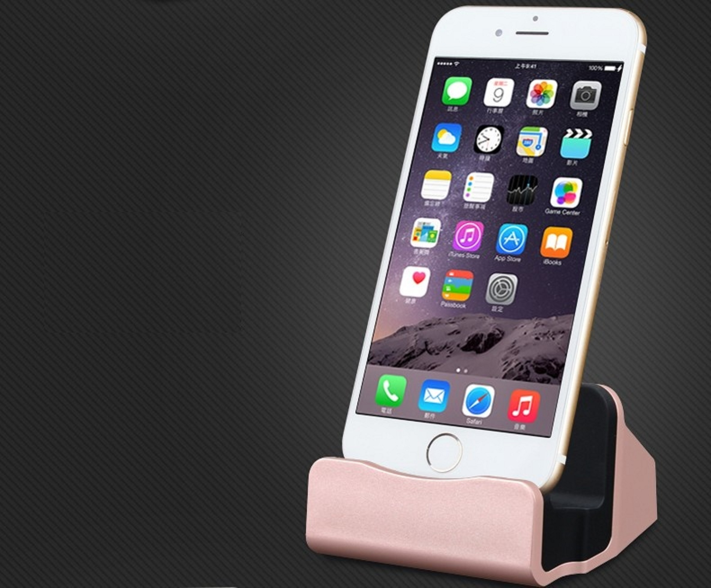 dockingstation ladestation ladeger t ladekabel iphone 6s. Black Bedroom Furniture Sets. Home Design Ideas