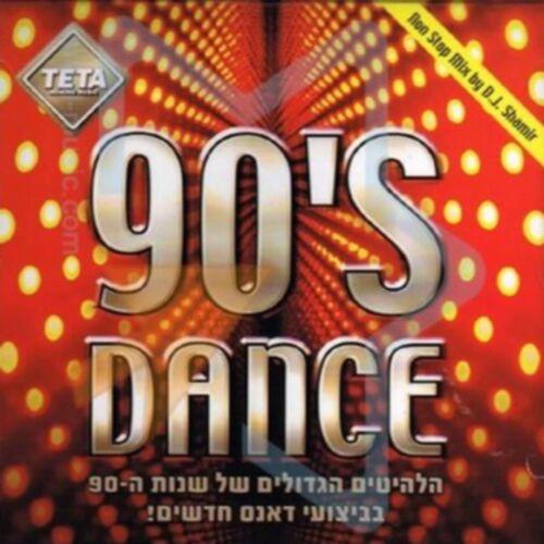 90's Dance 2008