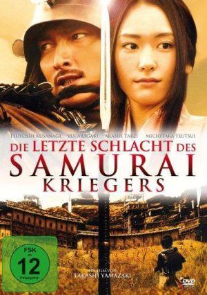 : Die letzte Schlacht des Samurai Kriegers 2009 German 1080p BluRay x264-ContriButiOn