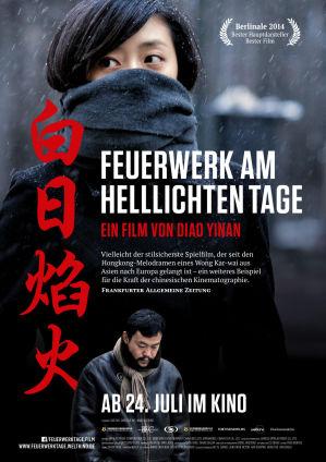 : Feuerwerk am helllichten Tage 2014 German 1080p Bluray x264-Smahd