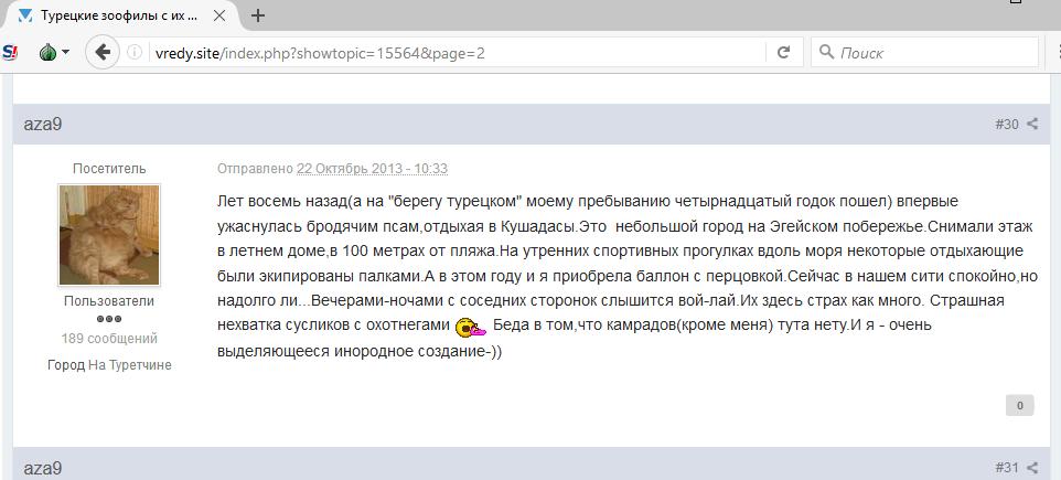 Знакомства город пушкин topic index н новгород девушки инволиды знакомства