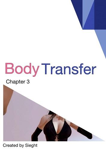 SBPR - Body Transfer Vol.1 Ch.1-3