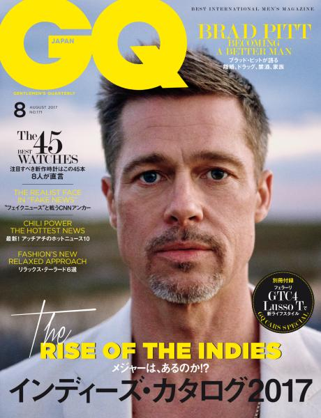 Gq Japan Issue 171 August 2017