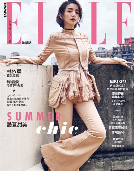 Elle Taiwan Issue 309 June 2017
