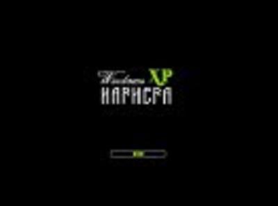 Windows XP Harhera Sp3 Super Lite v1.5