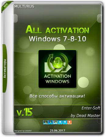 All activation Windows 7-8-10 v.15