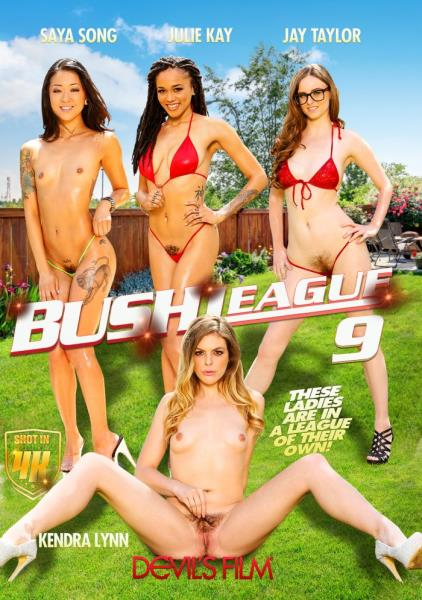 Bush League 9 (2017/WEBRip/SD)