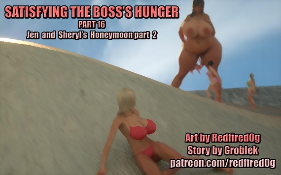 Redfired0g - Satisfying The Boss Hunger Part 16