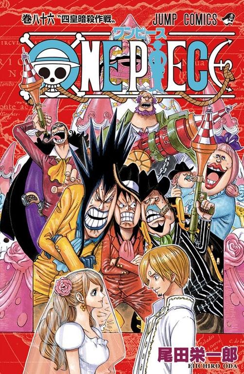 One Piece Band 86 Njssdot5