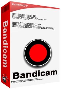 download Bandicam.v3.4.3.1262