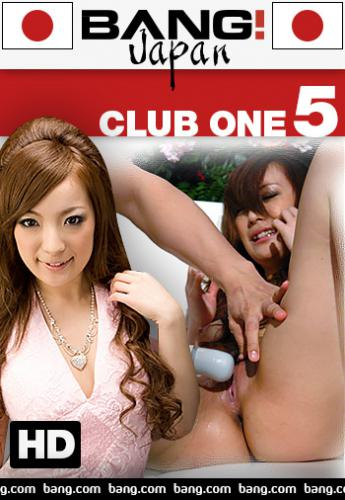 Club One 5 1080p Cover