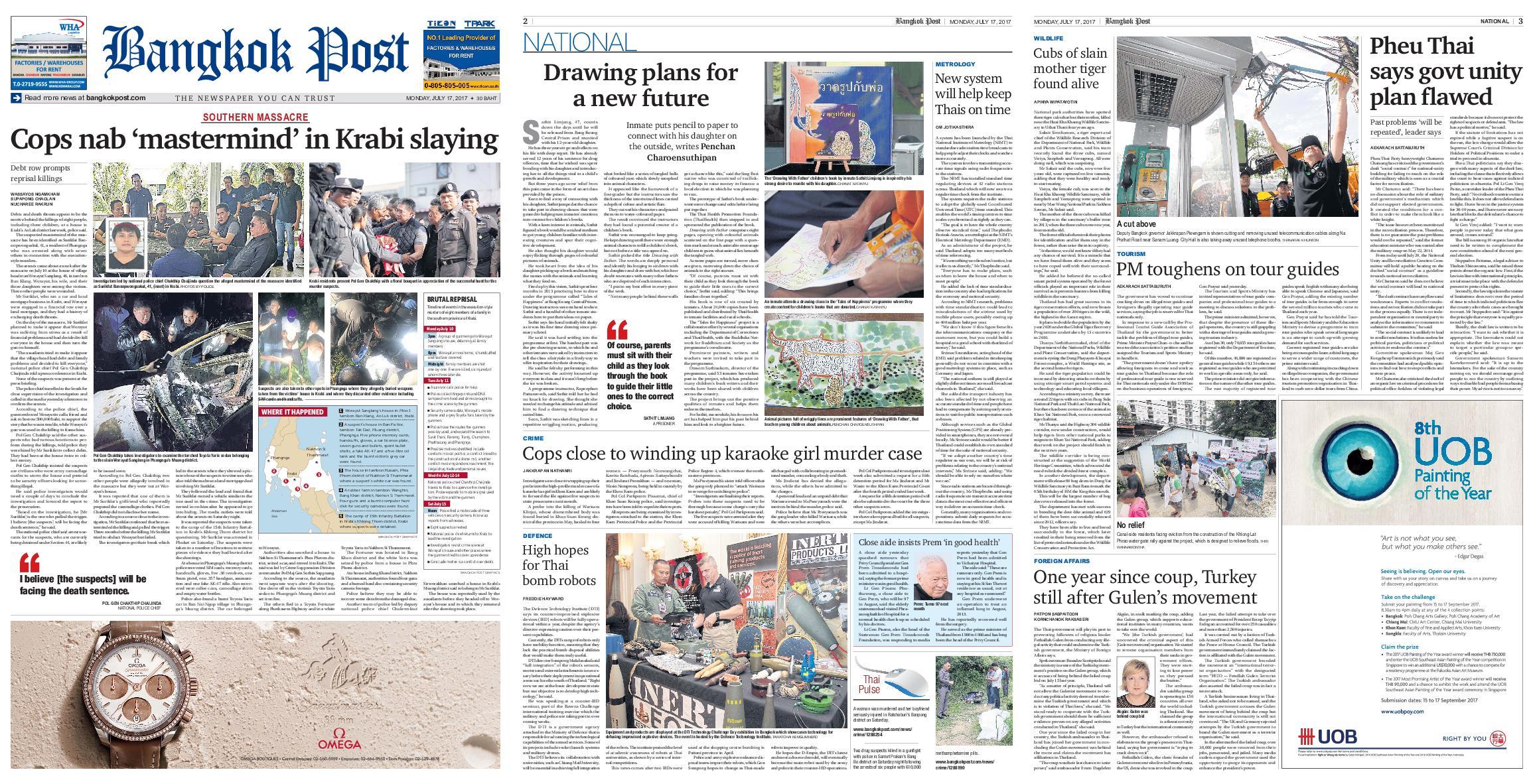 : Bangkok Post July 17 2017