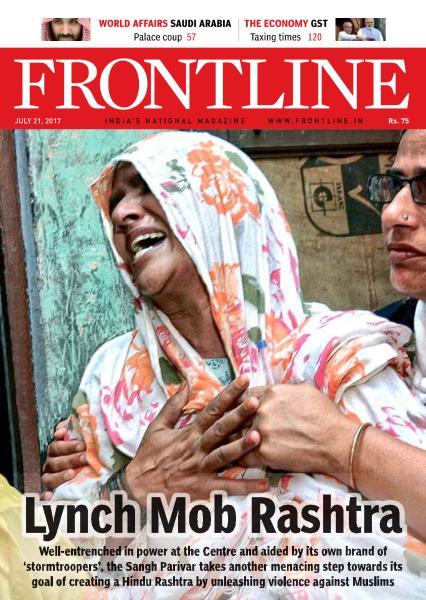 : Frontline July 21 2017