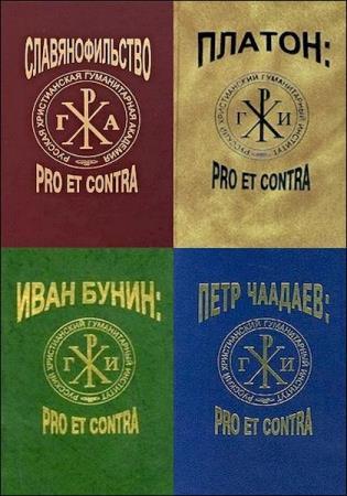 Серия Русский Путь (53 тома)
