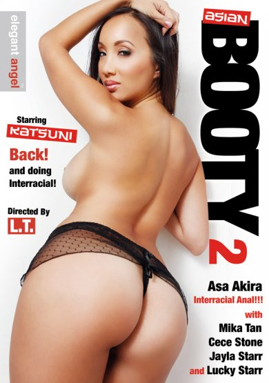 Asian Booty #2 Cover