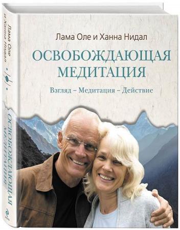 Серия Алмазный путь (2 книги)
