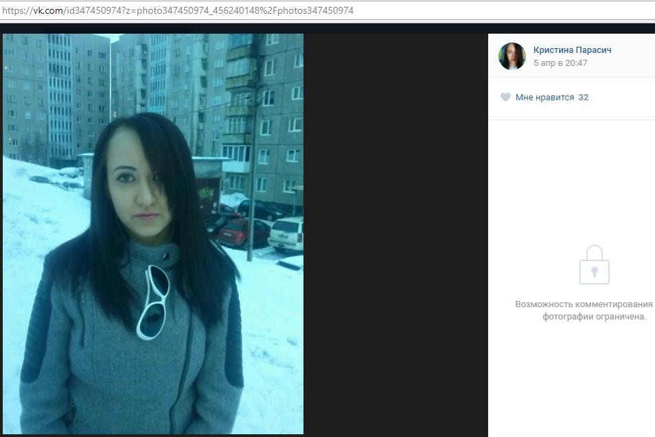 Congratulate, the vk ru girl jb can not