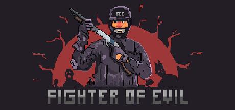download Fighter.of.Evil-SiMPLEX