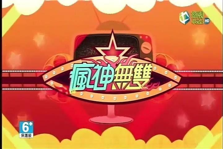 【女兵日記】15超級夜總會0728超級紅人榜-瘋神無雙0729台灣第一等-在台灣的故事-20180724