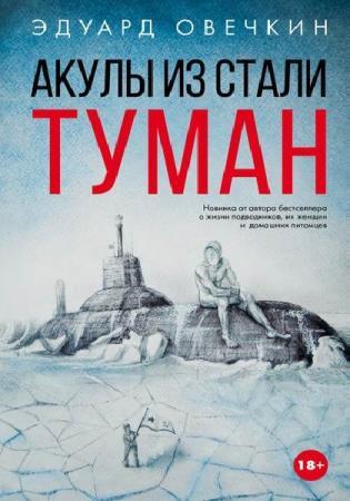 Легенда русского Интернета (16 книг)