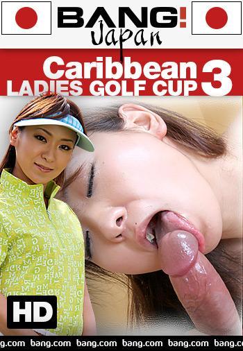 Caribbean Ladies Golf Cup 3