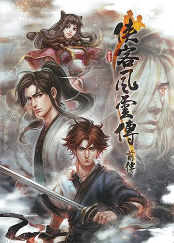 Tale of Wuxia The Pre Sequel incl HotFix v1 0 0 1 Multi3-FitGirl