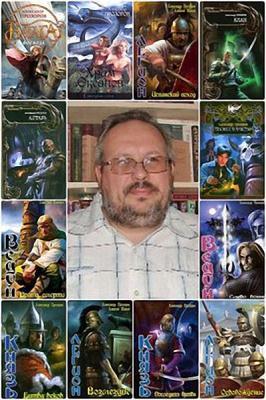 Александр Прозоров - Сборник сочинений (142 книги) (1996-2017)