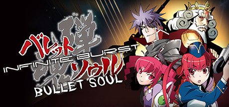 Bullet Soul Infinite Burst-DarksiDers